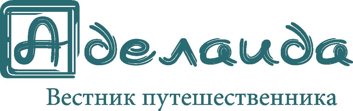 Логотип Аделаида в шапке