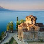 Македония. Живописные ландшафты и красивая архитектура на озере Охрид