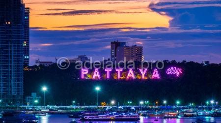 Как найти жену в Паттайе (Таиланд)