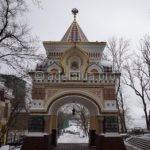 Отпуск во Владивостоке