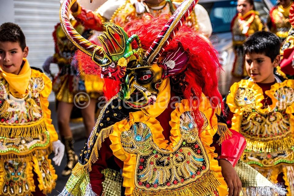 Путешествие по Боливии. Народные танцы департамента Пандо.