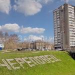 Череповецкие исторические усадьбы