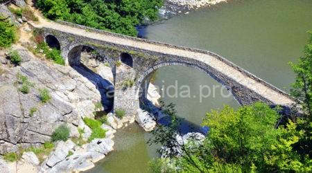 Болгарский Дяволският мост или Шейтан кюприя