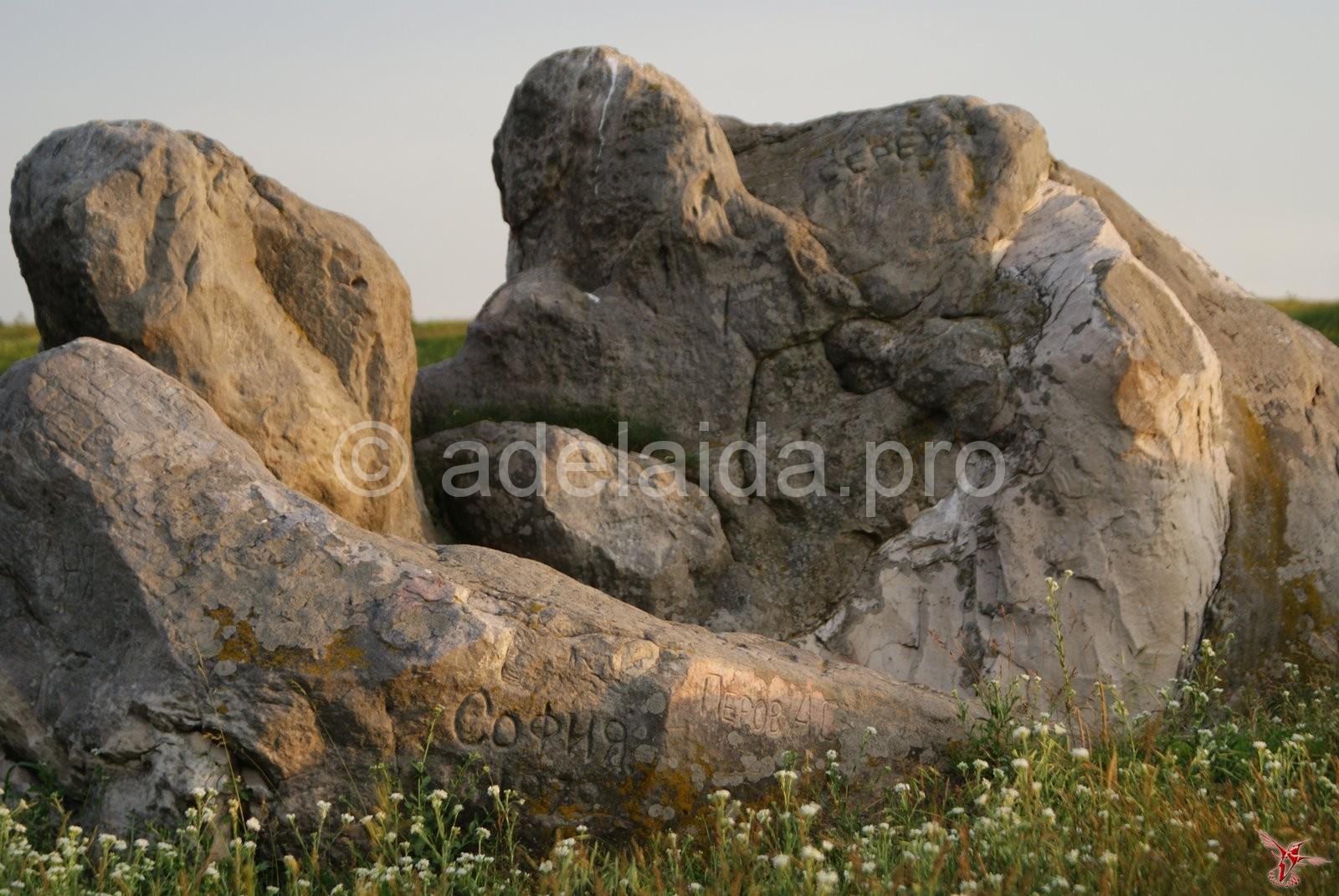 Кудеяр, его клад и Кудеярова гора