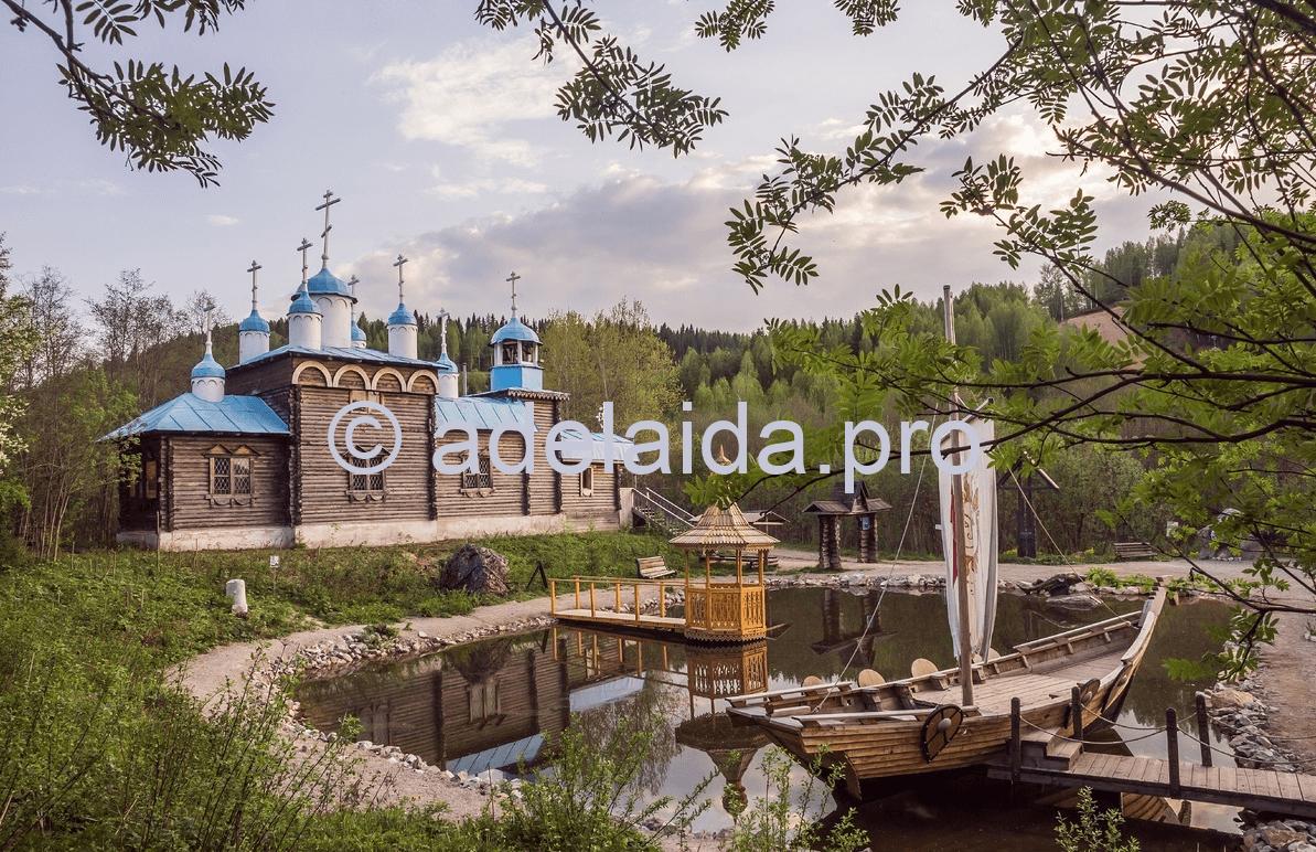 Чусовский этнографический парк